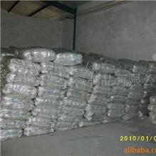 兖州市新力塑料制品有限公司