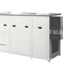 三槽式超声波清洗机单槽式清洗机双槽式清洗机