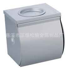 太空铝纸巾盒带烟灰缸全包纸巾架防水纸巾盒
