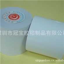深圳厂家大量供应可移铜版纸