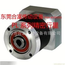 厂家配套电动三相无极调速器变频无极调速器