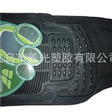 厂家直供应2038黑色眼睛橡胶四件套汽车脚垫汽车地垫