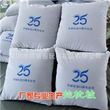 厂家定做两用毛绒抱枕被靠垫被抱枕被子沙发抱枕汽车抱枕被