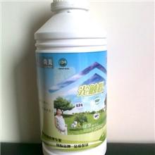 供应纳米光触媒除甲醛甲醛清除剂可代工贴牌生产