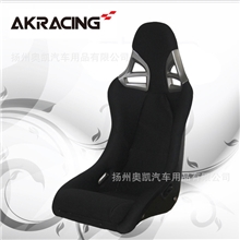 【厂家生产】座椅配件游戏座椅/汽车改装椅赛车椅配件