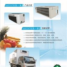适用于加热制冷自动转换的恒温运输车辆