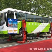 供应上海得升旅游车举升机/巴士举升机(图)