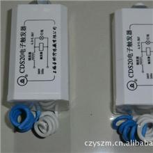 亚明2000w建筑之星触发器cds20触发器供应各种触发器