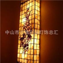 供应32寸长方形贝壳壁灯蒂芙尼壁灯长形欧式壁灯田园贝壳壁灯