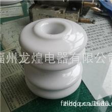 厂家直销陶瓷绝缘子ED-1白色高压绝缘子
