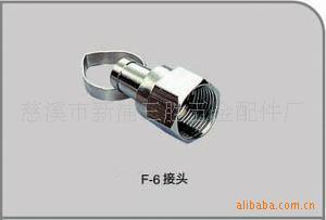 特别推荐各种规格不锈钢F头高标准新五金F头厂家精工细作F头