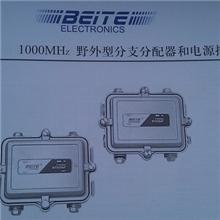 贝特60V电源插入
