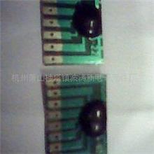 供应语音IC芯片公共场所禁止吸烟语音提示芯片