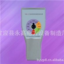 厂家供应YGKX-JY直流绝缘监测校验装置