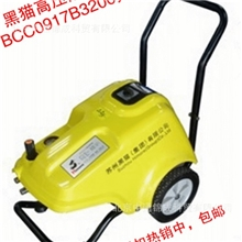 黑猫洗车器BCC0917A高压洗车机