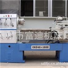 供应c6240车床车床生产厂家车床设备价格