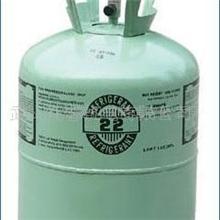 厂家供应制冷剂氟利昂冷媒134a高效制冷剂环保冷媒