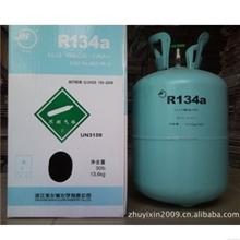 厂家供应R407C.R410雪种制冷剂冷媒环保制冷剂新型制冷剂