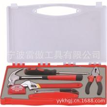 7PCS家用工具组套/工具组套/组套工具应急工具居家必备