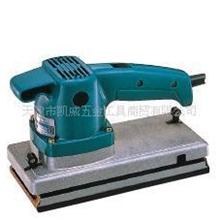 供应电动工具牧田电动工具砂光机平板式砂光机9045B