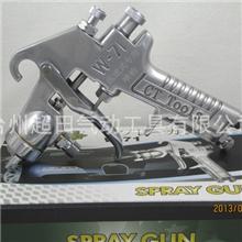 厂家生产压送式喷枪手动喷枪高压喷枪