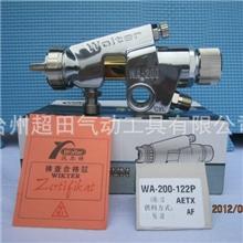 现货销售WolterWA-200自动喷枪小型自动喷枪自动胶水喷枪