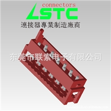 1.27MM红色IDC215083刺破式连接器