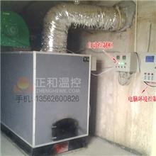 热风炉养殖热风炉鸡舍热风炉厂家生产批发价格特惠
