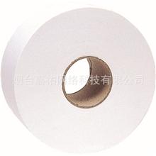 金佰利SCOTT单层大卷卫生纸800M0397-00清洁擦拭