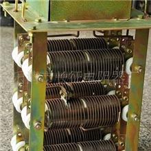 起重机起动用原厂电阻器QZX1-5型系列长征电阻器