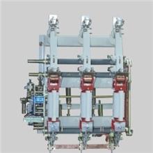 【加工定制】FZN21-12D/T630-20系列户内中高压负荷开关