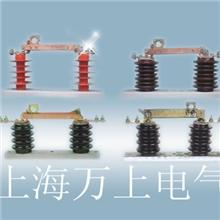 GW9高压隔离开关GN19高压户内隔离开关
