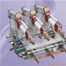 供应低价优质自产FZN21-12RD/T630-20系列户内高压真空负荷开关