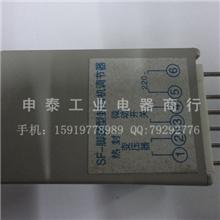供应SF-脚踏型封口机调节器