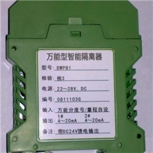 华健电子推荐DYDBWZ-Pt100智能温度变送器