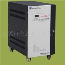 专业定制百稳稳压器交流自耦变压器不间断ups电源