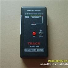便携式电阻测试仪,表面电阻测量仪表