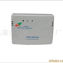 供应空调省节电器