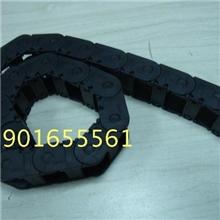 厂家直销塑料工程尼龙电缆机床拖链25*38