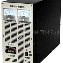 供应96V2500W正弦波逆变器车载逆变器可以带空调的逆变器