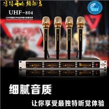 EPLANGGE/浪格UHF-804A红外对频电子音量无线麦克风无线话筒