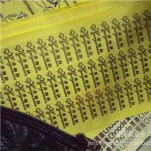 金属logo牌金属标牌金属标金属商标金属标签