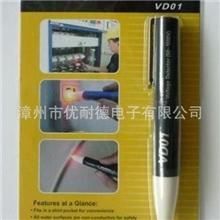 非接触电笔验电笔测电笔超安全感应电笔VD01