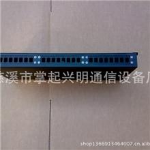 24口光纤盒,SC光纤盒,机架式终端盒,光纤终端盒!