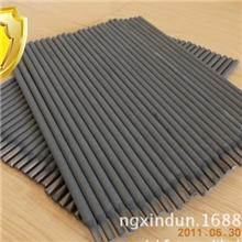 供应Ni307-4ENi6093ENiCrFe-4镍基焊条