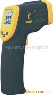 AR300便携式红外测温仪