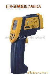 AR-842A红外测温仪-50℃~550℃