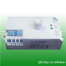 宁波供应BC-360A(V03)人体感应器,人体微波感应开关非触感应开关