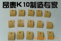 车用电子模块电源模块专用K10导热绝缘垫片3(图)