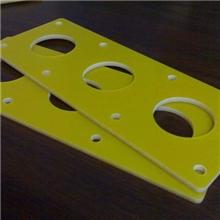 无卤玻璃纤维板垫片、绝缘板垫圈、无卤环氧树脂板骨架